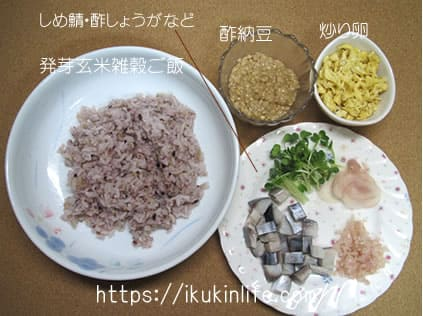 酢納豆の簡単ばら寿司の材料です。